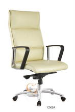 office massage chairs/ergonomic office chair