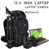 "High quality Professional Camera backpack,15.6"" Notebook Laptop Backpack Bag"