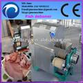 boa qualidade de filé de peixe de peixe máquina de remoção de backbone 0086 13676938131