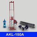 Bastante duradero akl-150a de aguas poco profundas y equipos de perforación