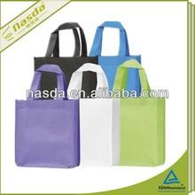 PP non woven folding shopping bag supplier