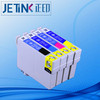 China Supplier !!! Compatible ink cartridges for 73n of epson black color inkjet cartridge refill machine sold for Russia Market