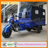 top lifan reverse three wheel motorcycle for the disabled made in china
