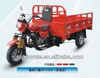 high quality custom three wheel motorcycle