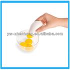 Pluck Egg Yolk Extractor/Egg White And Yolk Separator