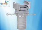 with lock ring and multi-serrated hose end aluminum guillemin coupling