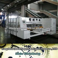good price speeding full automatic printer slotter die cutter machine Pizza box making