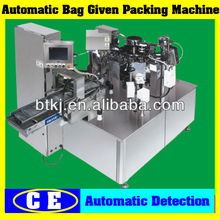 Automatic Small Sachet/Bag Making Packing Sealing Machine,Continuous Bag Given Stainless Auto Bag Filling Packing Machine