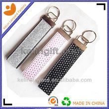 good quality PU glitter keychain for sale
