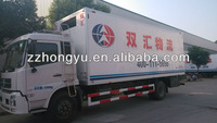 HOT SALE FOR Dongfeng refrigerator truck ,refrigerated standby electric unit truck,refrigerator box truck