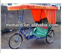 Mohard old rickshaws for sale trikes MH-009
