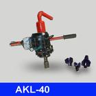 Man carried AKL-40 hand water well drilling equipment