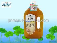 AIM Antiseptic Liquid