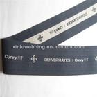 "2"" Custom jacquard elastic waistband"