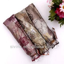 21 Inch 8 Ribs Manual Open Fashion Umbrella Folding Umbrella Raw Materials