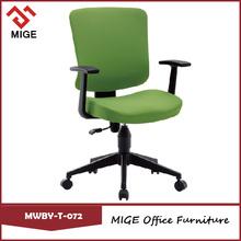 Modern Lively Medium Back High Density Mesh Desk Chairs