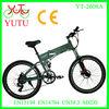 folding electric bike/adult electric tricycle/mountain e bike