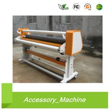 waterproof multi-functional cold hot roll a1 pouch laminator 1600mm supplier