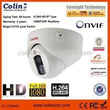 "1/2.5"" cmos 1080p realtime waterproof outdoor ip camera dome housing"