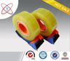 yellowish plastic adhesive tape for carton sealing