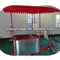 BCBD158DS Solar chest freezer solar tricycle refrigerator freezer bike