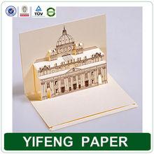 paper cardboard design custom 3d postcard