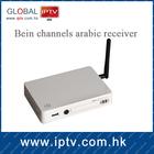 arabic iptv receiver tv channels vu solo 2 arabic iptv channels receiver
