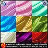 2013 new fashionable 100% polyester taffeta shantung fabric