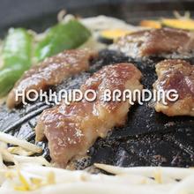 Nonta Genghis Khan Cooked Lamb 500g