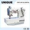F007J-W122-356/FHA Siruba flat lock sewing machinery Siruba F007 T-shirt sewing machine