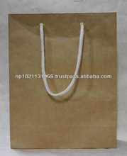 HAND MADE BROWN PAPER BAG