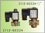 24v, 2way brass normally open solenoid valve