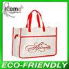 Non woven cheap bags/100%manufacture new colorful non woven shopping bag