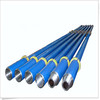 Downhole Motor Integral Heavy Weight Used Drill Pipe