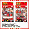 fire truck toys 6603-10