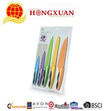 5 pcs non-stick coating knife set