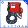 JYB fuel dispensing pump oil machine