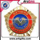 High quality cheap metal badge making materials