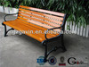 2013 Hottest sale metal wood bench/royal wood bench/metal wood garden bench