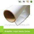 Inkjet pamuk veya polyester malzemeden fotoğraf tuval, afiş, kumaş