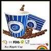 8oz Custom Printed Ripple Cappuccino Paper Cup