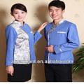 Hôtel et restaurant valet uniformes.