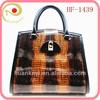 popular handbag 2014 newest brand name brand handbags
