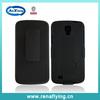pc slide holster combo phone case for samsung i9295