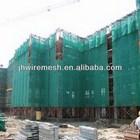 scaffold safety net,safety net (Jiahe Shade net Factory)