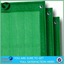 Scaffold Netting/round film yarn