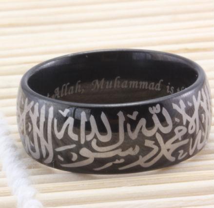 Comfort fit de tungstène noir musulman. bagues de fiançailles