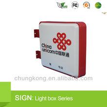 shenzhen aluminum sign light box wholesale