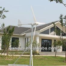 1kw ac 48v wind power generator price