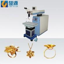 Jewelry Laser Solder Laser Welding Machine